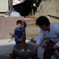 2014/12/27 餅つきのサムネイル