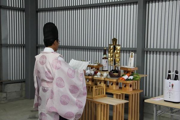2011 10 03 鹿児島倉庫落慶法要