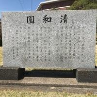 2019/04/20 渋沢翁ゆかりの地訪問のサムネイル
