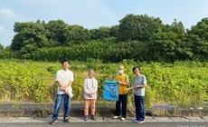 2020/08/23 耕作放棄地再生ミーティング