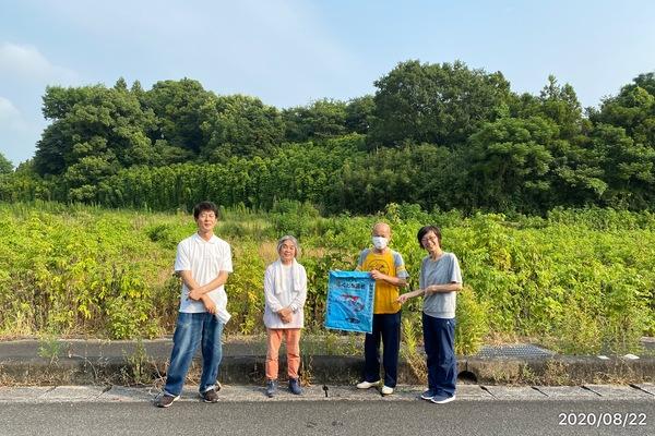 2020/08/23 耕作放棄地再生ミーティングのサムネイル