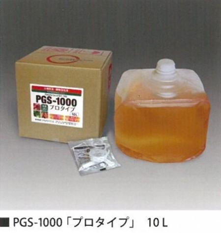 土壌改良・植物活性剤 PGS-1000 10L