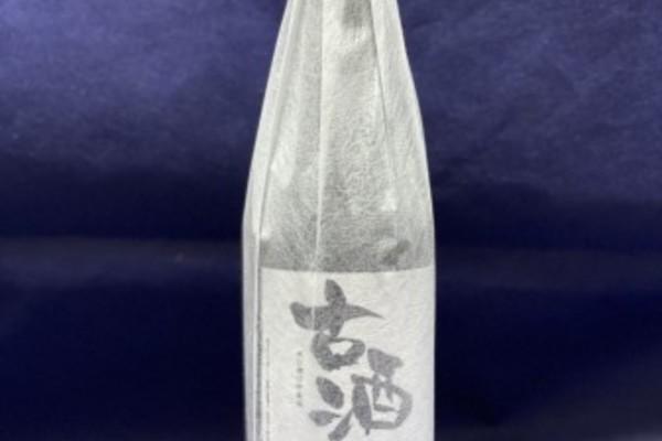 本格芋焼酎「袈裟右衛門」古酒/黒 720ml