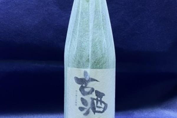 本格芋焼酎「袈裟右衛門」古酒/緑 720ml