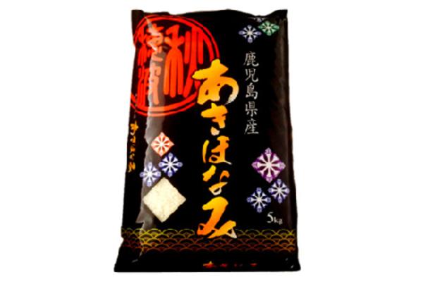 鹿児島県蒲生郷あきほなみ特別栽培米 大楠米5kg