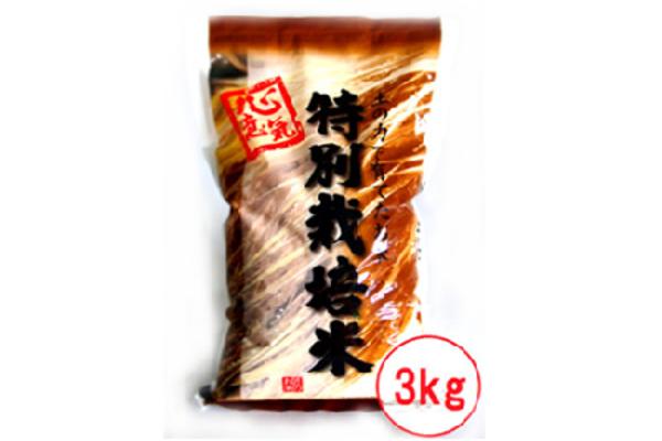 鹿児島県蒲生郷あきほなみ特別栽培米 大楠米3kg