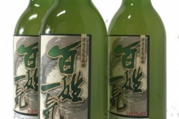 酵素飲料「DAINAN」350mlx2本x12ヶ月set(会員向け商品)定期購入品